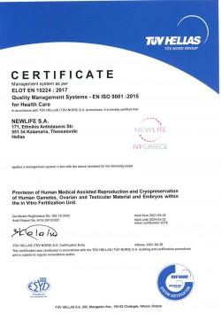 90012015 Certificate
